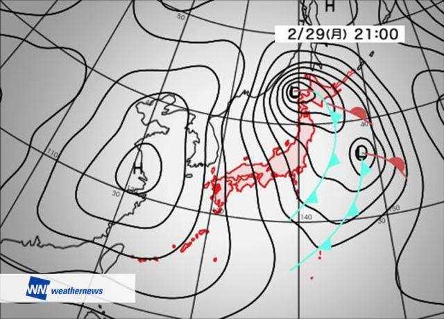 29日21時時点の天気図予想┃ウェザーニュース