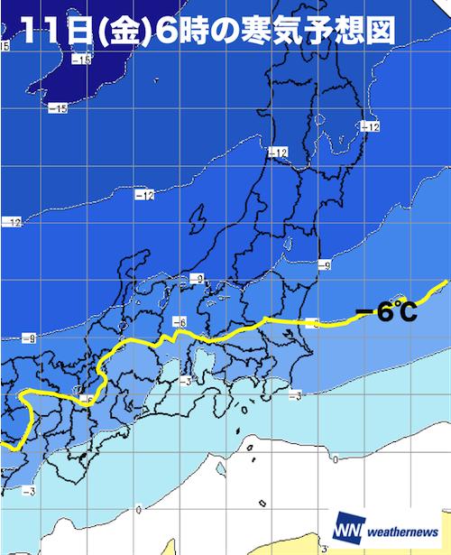 11日(金)6時の寒気予想図