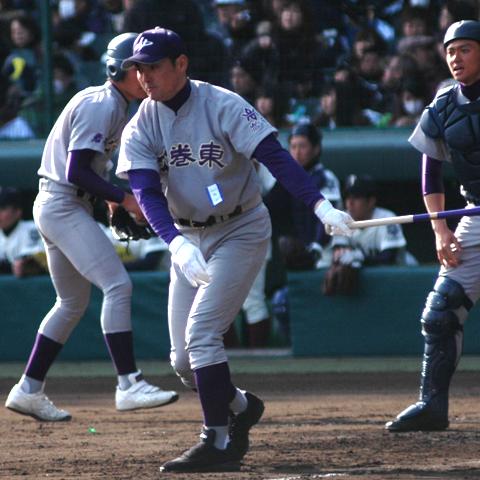 【選手名簿】国士舘 野球部ベンチ入りメン …