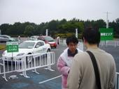 【東京モーターショー2007】クリーンエネルギー車同乗試乗会