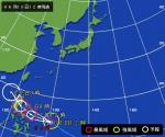 財団法人日本気象協会提供による最新の台風情報 【詳細】