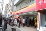 横浜にオープンした「ローソンマート」国内1号店は、ほかのコンビニとどう違うの?