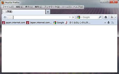 Mozilla��Firefox 13 ���꡼����Chrome �� Safari ���ɤ�������