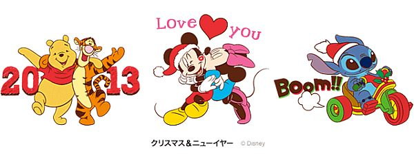 ディズニーの画像 p1_2