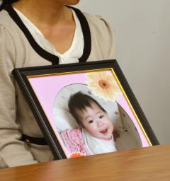 栃木、保育中の女児放置死疑い 保育施設経営者ら3人逮捕