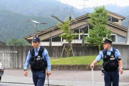 相模原の刃物男侵入、15人死亡 負傷多数、殺人未遂容疑で男逮捕