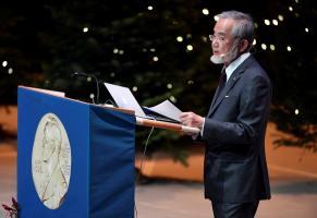 ノーベル賞の大隅さんが記念講演