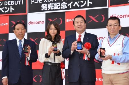Xiスマートフォン発売