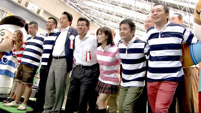 山本彩、ラグビー応援団長を府知事が指名
