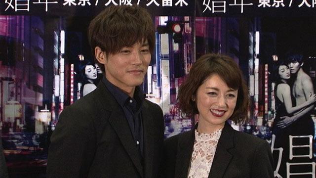 松坂桃李&高岡早紀、R−15指定舞台で熱演