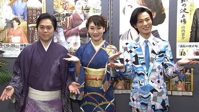 山内惠介・市川由紀乃・三山ひろし、東京五輪に意欲?