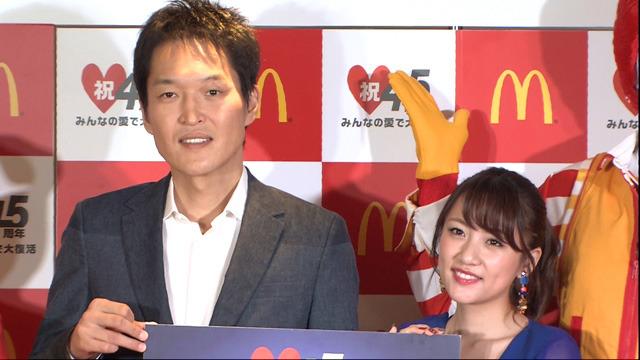 たかみな、マクドナルドは「AKB48劇場に行く前に…」