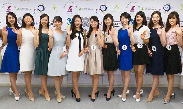 ミス日本、ファイナリストお披露目=2156人から選ばれた美の精鋭13人