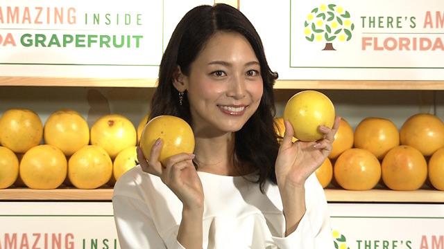 相武紗季、結婚生活は「幸せです」