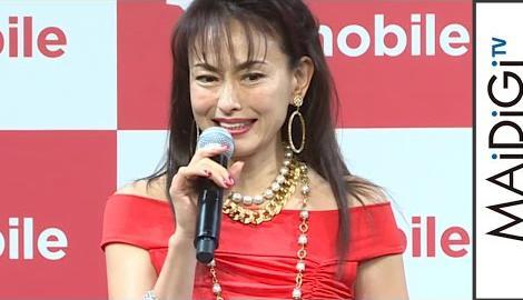 """田中美奈子、CMで話題の""""マブい""""ボディコン姿で登場! 「Y!mobile Android One」発売記念イベント1"""