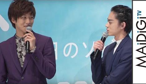 """菅田将暉、松坂桃李と""""息ピッタリ""""舞台あいさつ"""