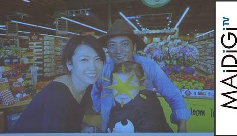 辺見えみり、家族のプライベート写真を公開