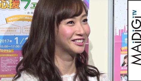 藤本美貴、紺野あさ美アナの結婚は「マネジャーから聞いた」