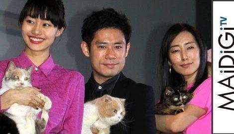 伊藤淳史、忽那汐里と畳でごろごろ「貴重な時間でした」 映画「ねこあつめの家」完成披露試写会2