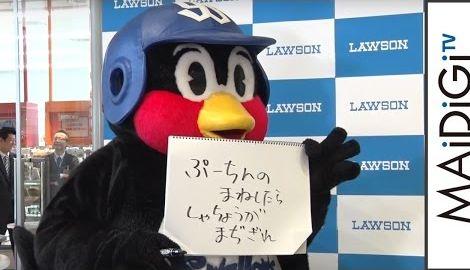 """つば九郎、ローソンの""""一日店鳥""""に!理由は… 「つば九郎一日店鳥就任イベント」1"""