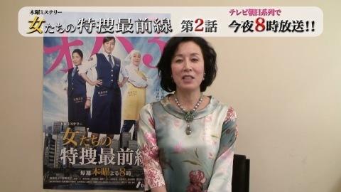 """女たちの""""特報""""最前線(1)"""
