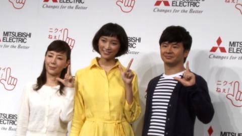 杏、バッサリショートヘアー披露