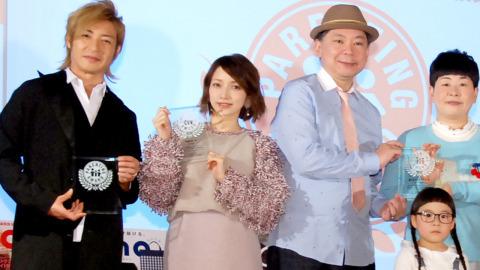 後藤真希、第2子妊娠発表後初イベント