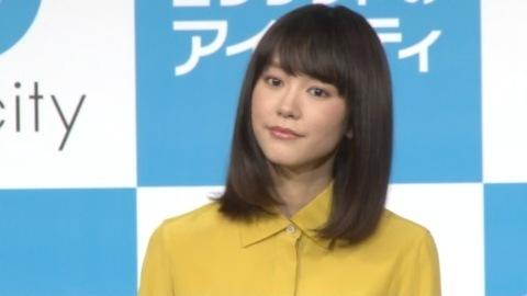 桐谷美玲、愛犬にデレデレ「ツンデレなところもかわいい」