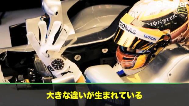 ルイス・ハミルトンがF1新シーズンに向けてコメント