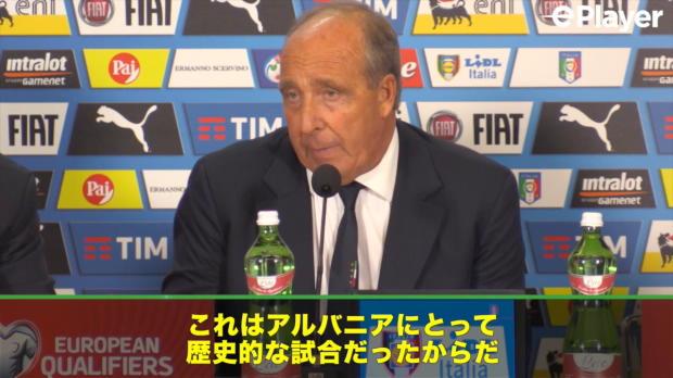 ファンの暴挙を悲しがるイタリア代表監督