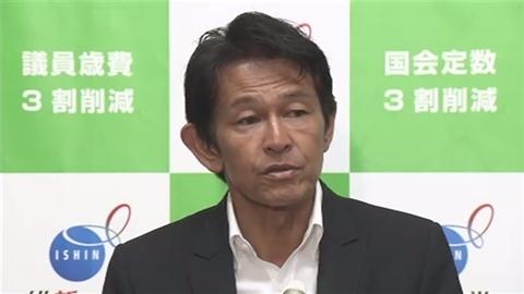 松井知事は「自民の補完勢力 ...