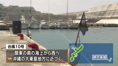 沖縄・大東島に今年初の台風接近、警戒強める