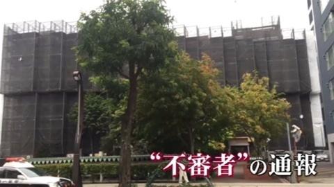 """""""ポケモンGO""""で侵入騒ぎ、札幌のマンション"""