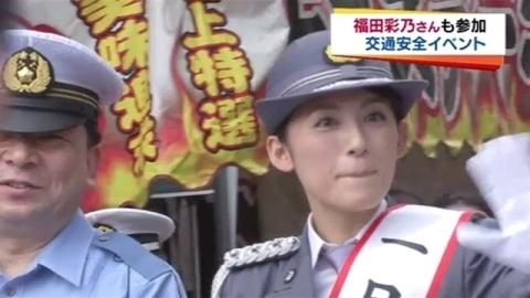 福田彩乃さんが一日署長、品川区で交通安全イベント