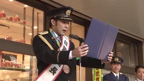 柔道の銅メダリスト・高藤直寿選手が一日警察署長