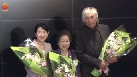 吉永小百合さんら澄和Futurist賞受賞、平和活動を評価
