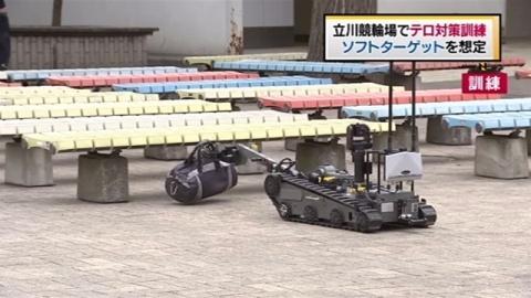 ソフトターゲットへのテロ想定、東京・立川競輪場で対策訓練