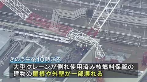 高浜原発で大型クレーン倒れ建物外壁が一部壊れる