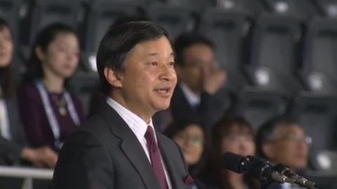 皇太子さま、アジア大会開会式に天皇陛下の名代として出席