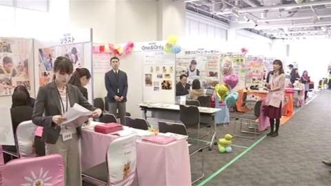 東京で保育士サポートフェア、再就職・転職を支援