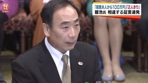 籠池氏「昭恵夫人から100万円寄付」証言