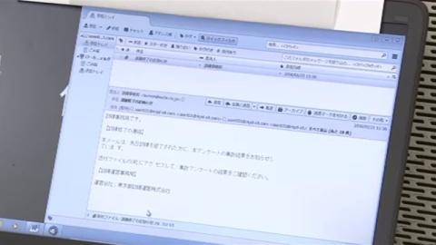 新たなウイルスによるサイバー攻撃が急増