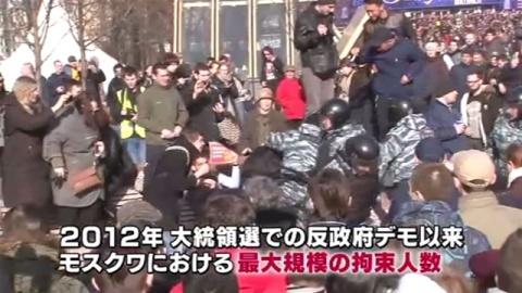 ロシアで反プーチン政権デモ、600人以上が拘束