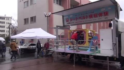 福生市で交通安全イベント、シミュレーターで衝撃体験