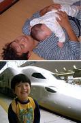 写真上:旅人生が始まったばかりの生後4カ月の頃。父親の浩一さんと(千葉県・白浜)。写真下:4歳の時、新幹線の前で。この頃から荷物係など、悠くんにも役割を与えていた。