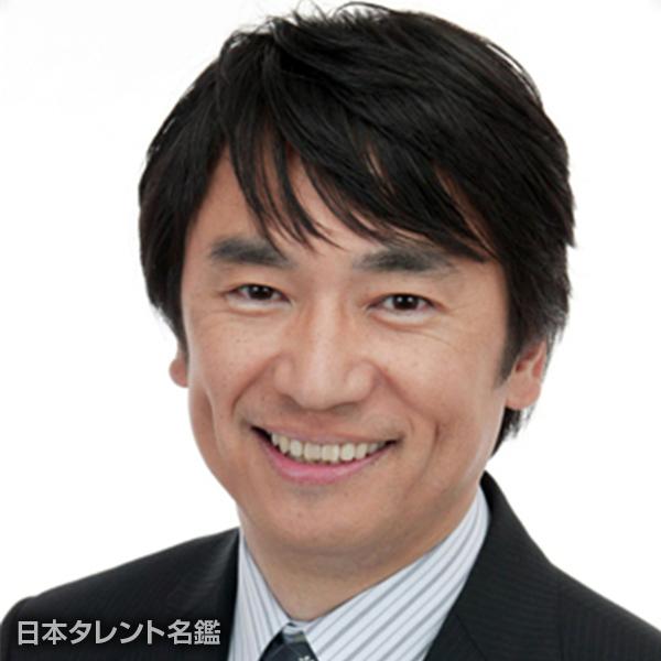 大成 修司 八木 かおり 中嶋 ...