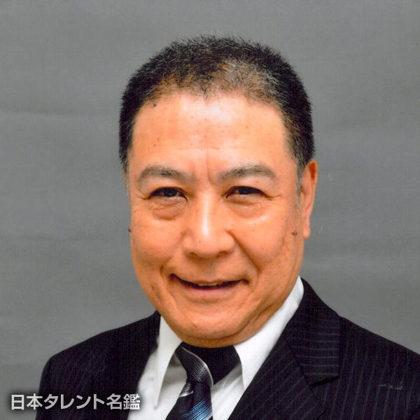 石山輝夫(イシヤマ テルオ)