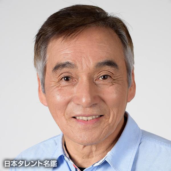 岡本富士太