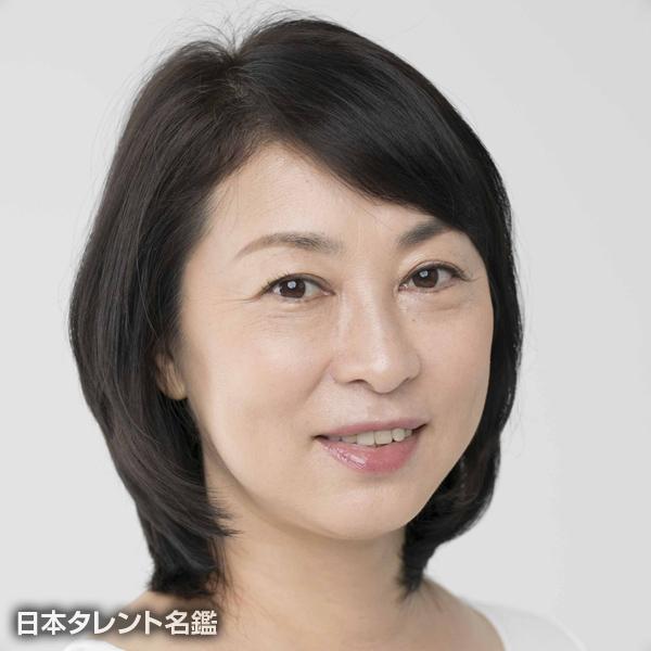 栗田よう子の画像