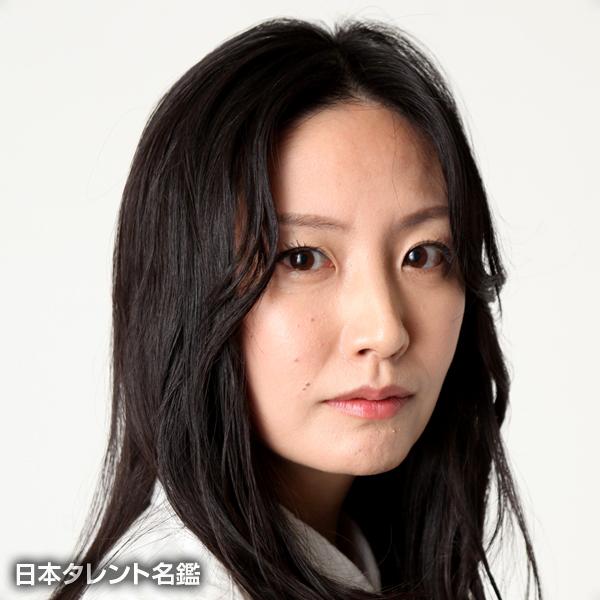 吉居亜希子